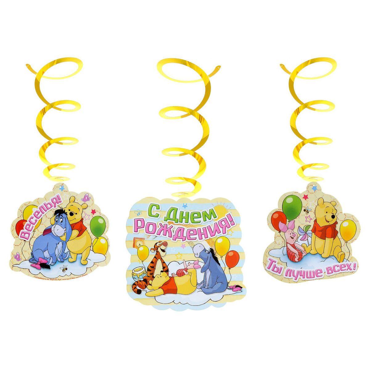 Disney Гирлянда детская Подвески спиральные С Днем Рождения Медвежонок Винни disney гирлянда детская с блестящим дождиком с днем рождения феи
