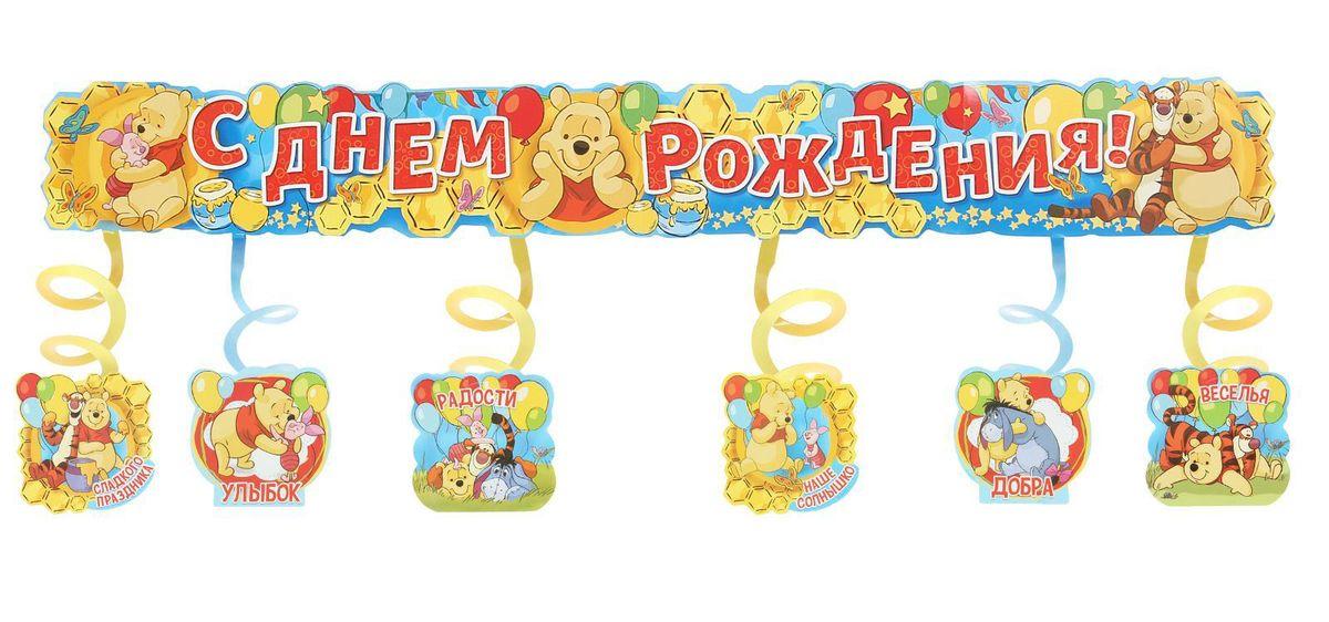 Disney Гирлянда детская с дополнительными элементами С Днем рождения Медвежонок Винни -  Гирлянды и подвески
