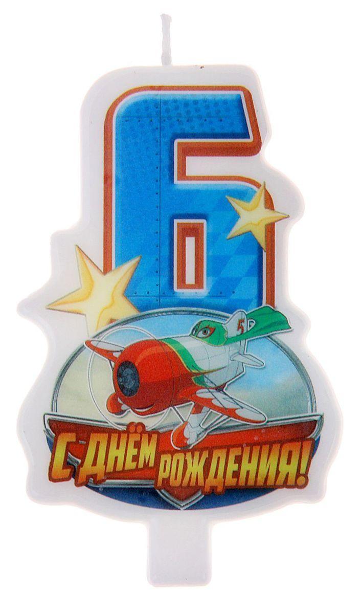 Disney Свеча для торта С днем рождения Цифра 6 Самолеты disney свеча для торта с днем рождения цифра 2 медвежонок винни и его друзья
