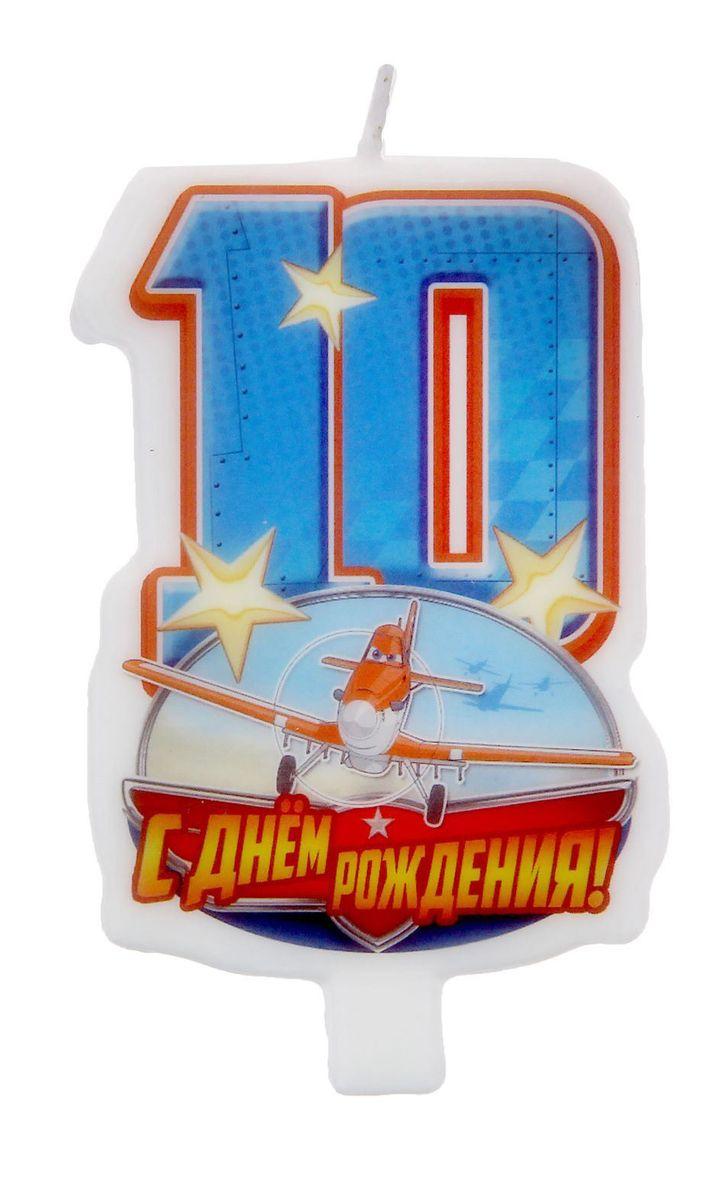Disney Свеча для торта С днем рождения Цифра 10 Самолеты disney свеча для торта тачки с днем рождения цифра 3