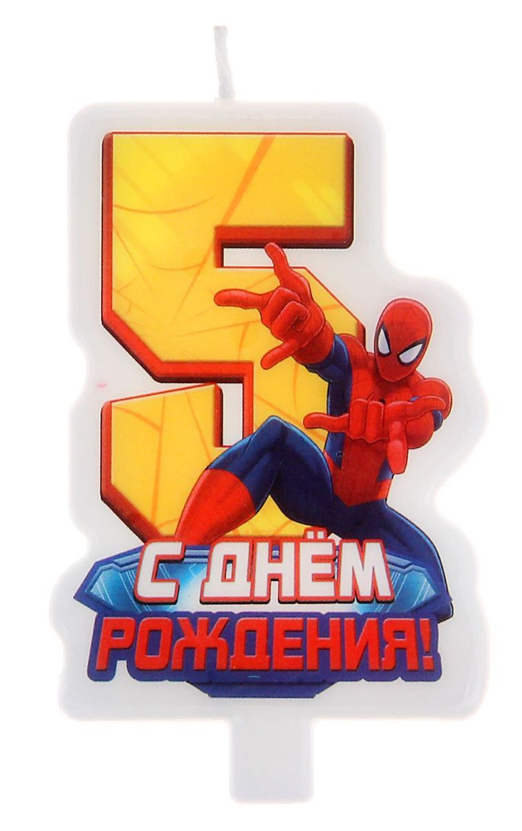 Marvel Свеча для торта С днем рождения Цифра 5 Человек Паук marvel гирлянда детская вымпел с днем рождения человек паук