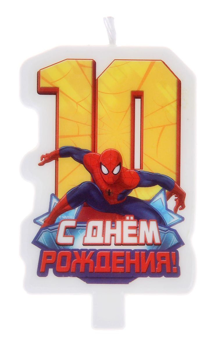 Marvel Свеча для торта С днем рождения Цифра 10 Человек Паук marvel гирлянда детская на люверсах с днем рождения человек паук