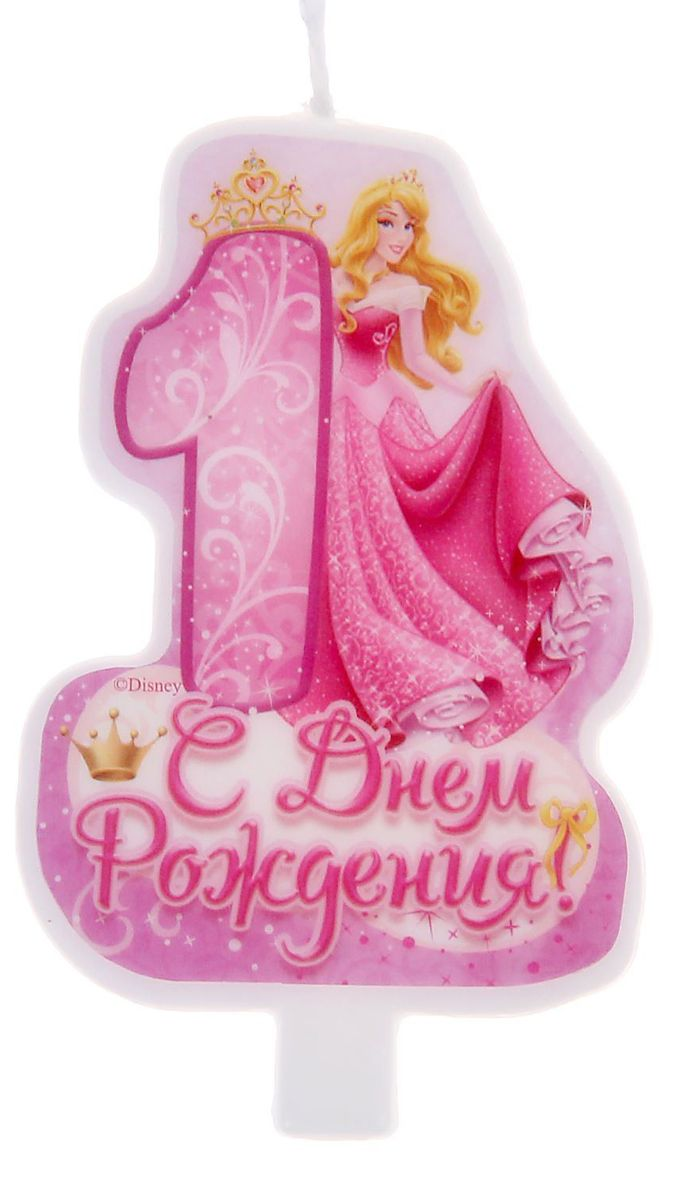 Disney Свеча для торта С днем рождения Цифра 1 Принцессы disney свеча для торта с днем рождения цифра 2 медвежонок винни и его друзья