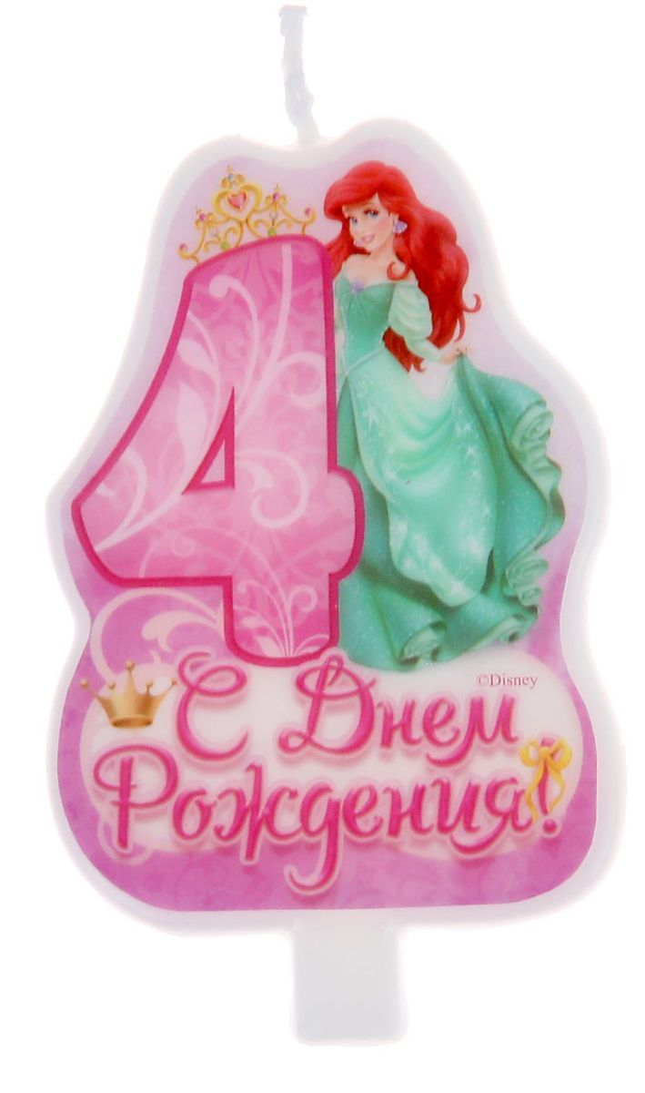 Disney Свеча для торта С днем рождения Цифра 4 Принцессы disney гирлянда детская подвески спиральные с днем рождения принцессы
