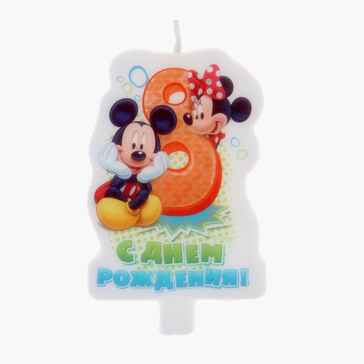 Disney Свеча для торта С днем рождения Цифра 8 Микки Маус disney гирлянда детская с днем рождения минни маус