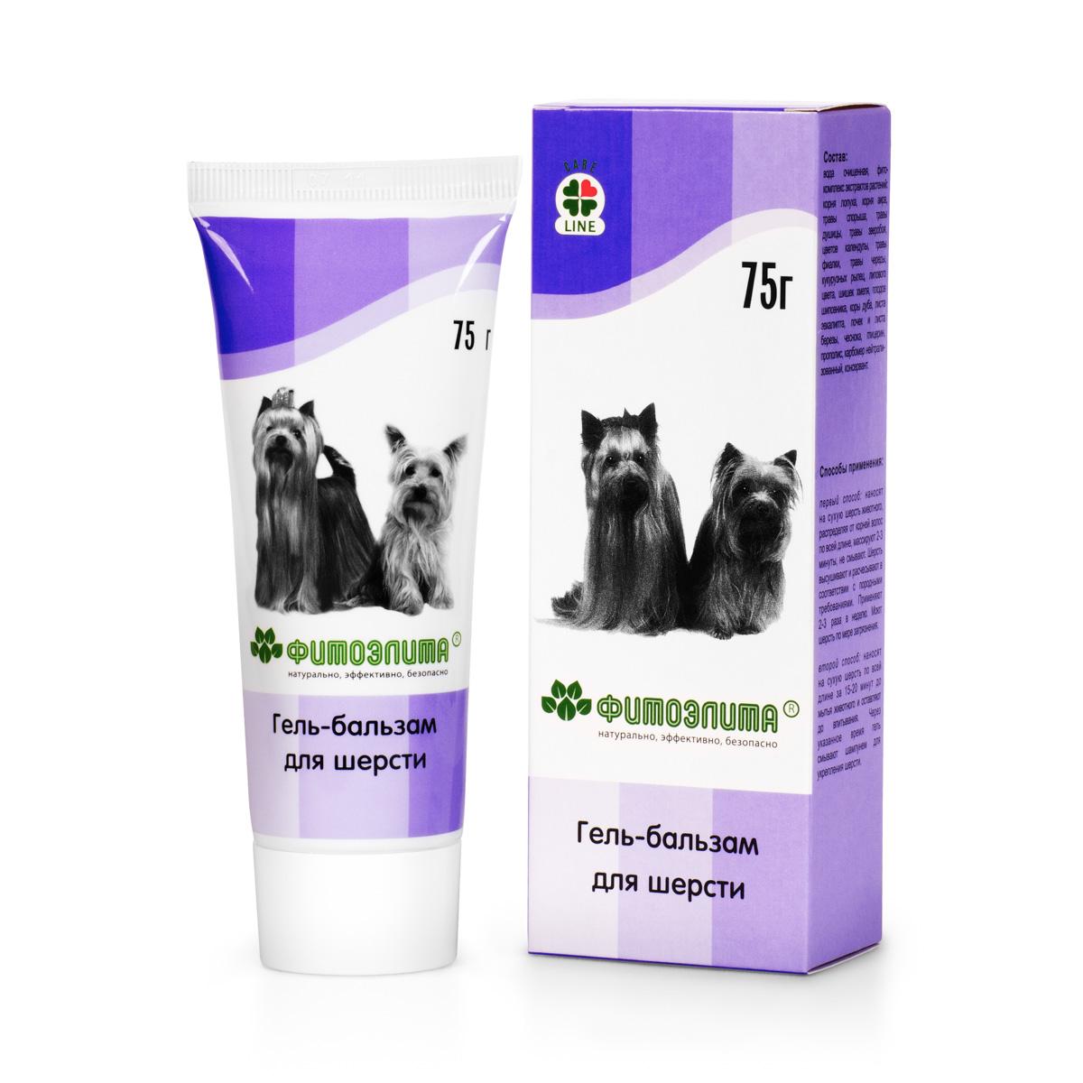 Гель-бальзам для кошек и собак VEDA Фитоэлита, для шерсти, 75 г шампунь для короткошерстных кошек veda фитоэлита 220 мл