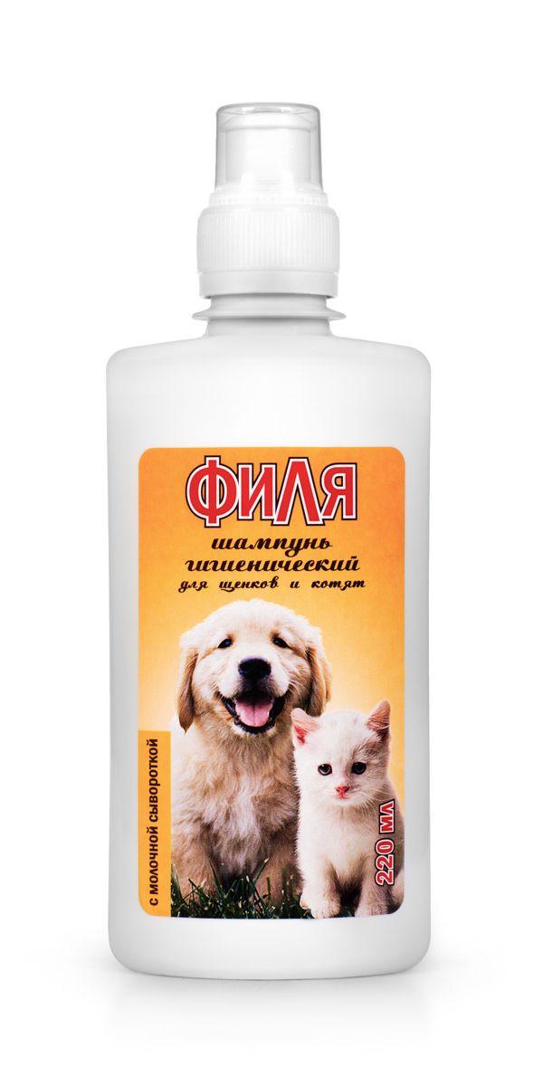 Шампунь для щенков и котят VEDA Филя, гигиенический, на молочной сыворотке, 220 мл4605543000614Шампунь для щенков и котят VEDA Филя – моющее средство, в состав которого входят поверхностно-активные, вспомогательные вещества и специальный комплекс компонентов растительного и животного происхождения. Шампунь представляет собой однородную, густую, гелеобразную массу без посторонних примесей от зеленовато-желтого до желтовато-зеленого цвета, допускается опалесценция. Средство имеет легкий парфюмерный запах с фруктовым оттенком.Шампунь VEDA Филя специально разработан для ухода за кожно-волосяным покровом щенков и котят и позволяет добиваться прекрасных результатов при регулярном использовании.Состав: вода очищенная, натрия лауретсульфат, натрия хлорид, алкиламидопропил-бетаин, диэтаноламид жирных кислот кокосового масла, глицерин, сыворотка молочная, паста хвойная хлорофилло-каротиновая, консервант, отдушка.Товар сертифицирован.