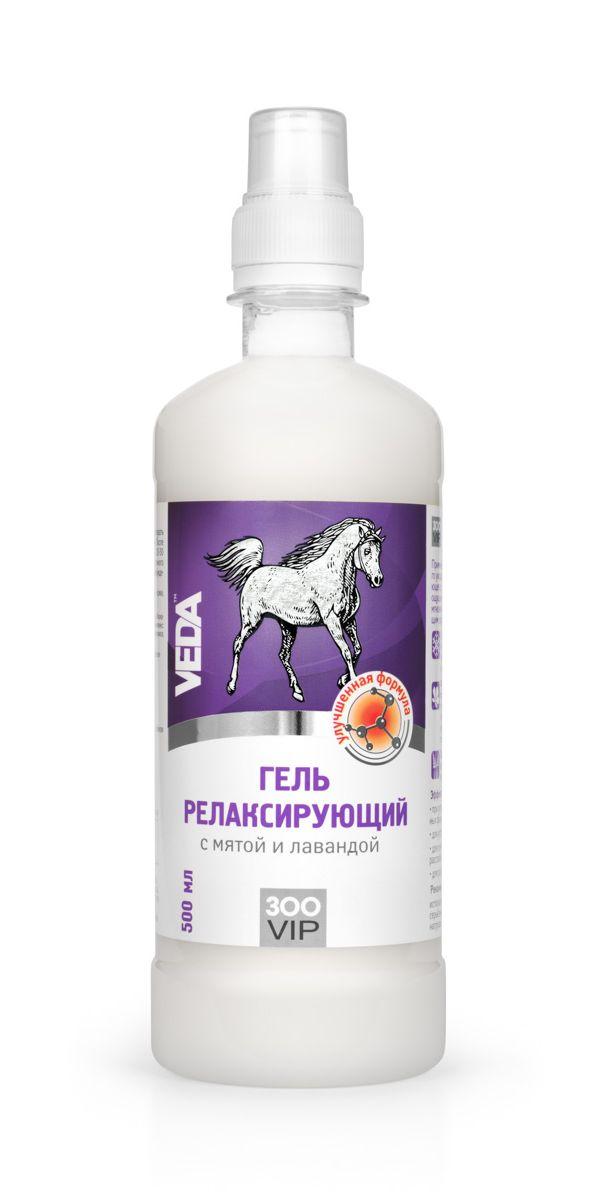 """Гель для лошадей VEDA """"ЗооVip"""", релаксирующий, с мятой и лавандой, 500 мл"""