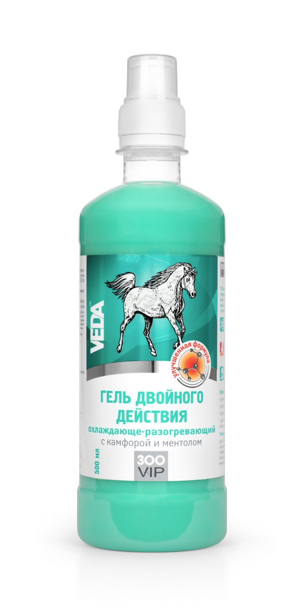 Гель двойного действия VEDA ЗооVip для лошадей, охлаждающе-разогревающий, с камфорой и ментолом, 500 мл4605543004360Гель для лошадей VEDA ЗооVip обладает уникальным двойным действием за счёт чередования процессов релаксации и тонизирования, которые активизируются специализированными природными комплексами:- охлаждающий комплекс эфирного масла эвкалипта и ментола оказывает успокаивающее действие, снимает перенапряжение и отёчность,- разогревающий комплекс жгучего перца и камфоры активизирует микроциркуляцию, оказывает дренажный эффект, устраняя застойные явления,- фитокомплекс и эфирные масла облегчают негативные ощущения при закрытых микротравмах, стимулируя обменные процессы в тканях.Состав: вода очищенная; натуральный ментол; глицерин; камфора; флокаре ЕТ58; фитокомплекс: побегов багульника болотного, корней окопника, листьев березы, плодов красного перца, прополиса; гвоздики масло эфирное; эвкалипта масло эфирное; эфир ванилина; консервант; ПЭГ-40 гидрогенизированное касторовое масло; красители пищевые.Товар сертифицирован.