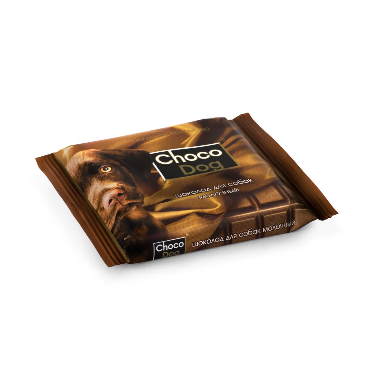 Лакомство для собак VEDA Choco Dog, шоколад молочный, 15 г4605543005121Лакомство для собак VEDA Choco Dog представляет собой дополнительный функциональный корм для непродуктивных животных в виде лакомства, предназначенный для использования в качестве лакомства с целью поощрения и дрессуры животных. Сладкое лакомство для собак без вреда для здоровья, так как без какао и сахара.Молочный шоколад содержит значительное количество молока, что благотворно влияет на формирование молодого организма. Поэтому это лакомство будет особенно полезно щенкам.Лакомство для собак VEDA Choco Dog лакомство для собак выпускают штучно в виде плиток.Состав, энергетическая и пищевая ценность: жир растительного происхождения, лактоза, сыворотка молочная сухая, мука плодов рожкового дерева, лецитин, дрожжи пивные сухие, экстракт стевии (стевиозид), добавка пищевая комплексная вкусо-ароматическая.Кормовая ценность на 100 г (не менее): жиры 40 г, углеводы 39 г.Энергетическая ценность в 100 г: 525 ккал.Товар сертифицирован.Чем кормить пожилых собак: советы ветеринара. Статья OZON Гид
