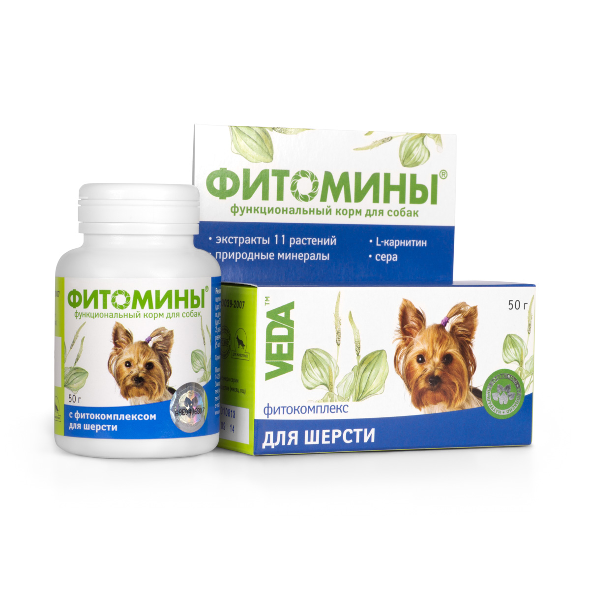 Корм для собак VEDA Фитомины, функциональный, с фитокомплексом, для шерсти, 50 г4605543005855Функциональный корм для собак VEDA Фитомины с фитокомплексом способствует оздоровлению шерстного покрова, восстановлению красивого внешнего вида.Рекомендуется включать в рацион:- при выпадении шерсти, аллопециях (облысении), внесезонных линьках,- при нездоровом виде шерсти для улучшения её структуры и окраса,- при подготовке животного к выставке.Состав: лактоза; крахмал; дрожжи пивные; фитокомплекс: корней лопуха, листьев крапивы, листьев березы, цветков ромашки, травы чабреца, корневищ аира, травы череды, корней и корневищ солодки, травы подмаренника, листьев подорожника большого, травы тысячелистника; природный минеральный комплекс; паровая мясная мука; стеарат кальция; L-карнитин; сера.100 г продукта содержится (не менее): углеводы - 90 г; жиры - 0,1 г; белки - 4,0 г; кальций - 600 мг; фосфор - 360 мг; железо - 15,0 мг; цинк - 4 мг; марганец - 0,1 мг; медь - 0,3 мг; L- карнитин - 0,5 г; сера - 0,1 г.Энергетическая ценность в 100 г: 380 ккал.Товар сертифицирован.