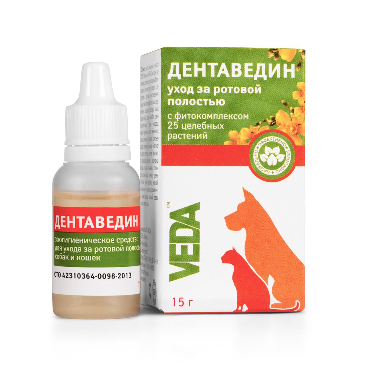 Средство гигиеническое для кошек и собак VEDA Фитогигиена. Дентаведин, для ухода за ротовой полостью, 15 г4605543006166Гигиеническое средство VEDA Фитогигиена. Дентаведин используют для ухода за ротовой полостью собак, кошек и других мелких домашних животных. Обеспечивает очищение слизистых, улучшает их внешний вид и состояние, способствует устранению зубного камня, устраняет неприятный запах, препятствует развитию кариеса и расшатыванию зубов.Состав: вода очищенная, фитокомплекс: цветков ромашки, листьев подорожника большого, соплодий ольхи, травы череды, травы зверобоя, травы тысячелистника, травы чабреца, корней одуванчика, почек березовых, травы эхинацеи пурпурной, листьев шалфея, побегов багульника болотного, цветков ноготков, листьев эвкалипта прутовидного, корней и корневищ солодки, листьев крапивы, почек сосны, травы хвоща полевого, травы чистотела, травы фиалки, корней лопуха, корня и корневищ кровохлебки, травы сушеницы топяной, травы душицы, цветков липы; гидроксиэтилцеллюлоза, эмульгин HRE 40, консервант.Товар сертифицирован.