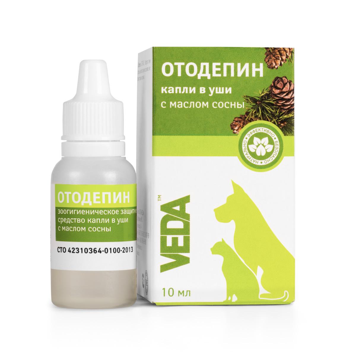 Капли ушные для животных VEDA Отодепин, с маслом сосны, 10 мл отофа капли ушные 10мл