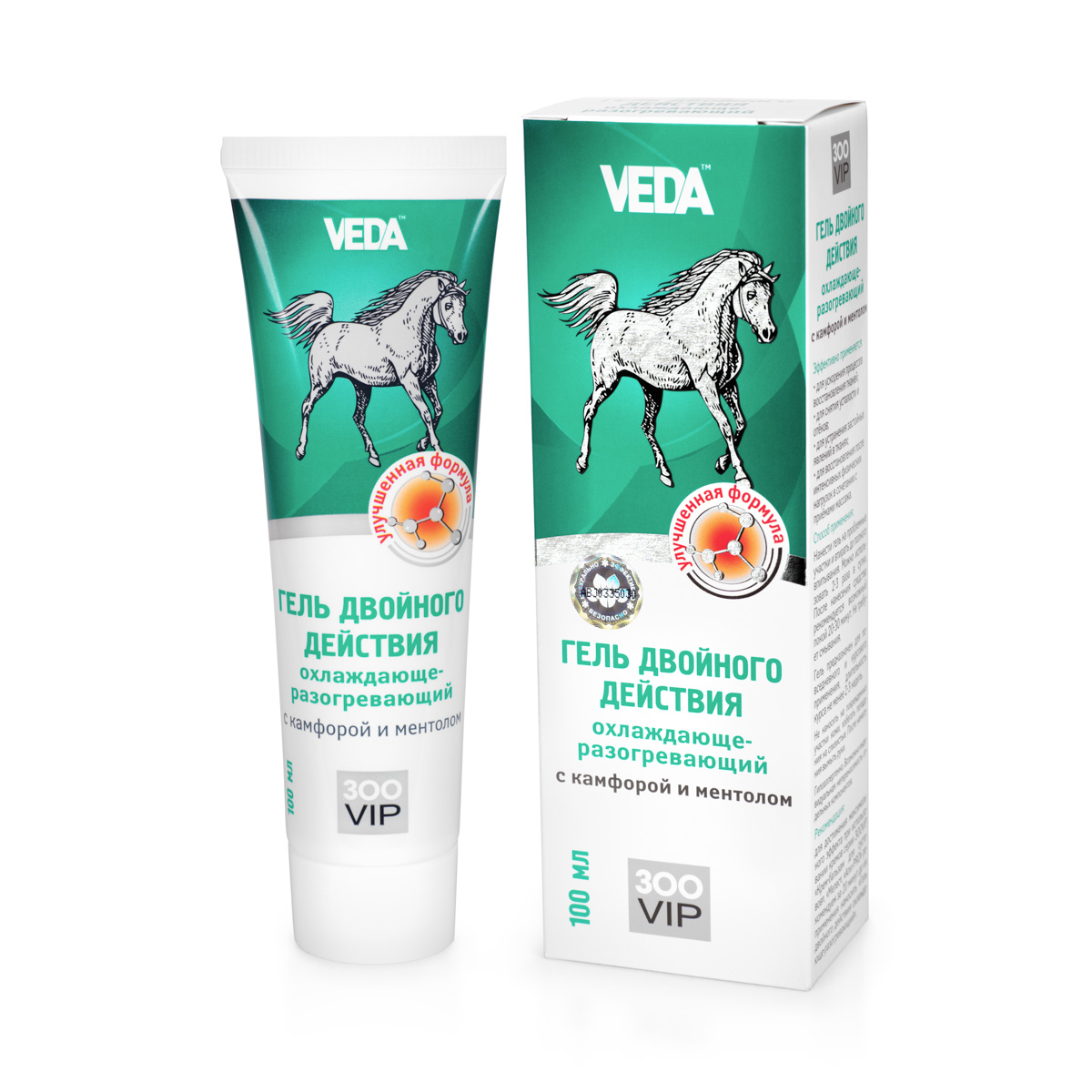 Гель двойного действия VEDA ЗооVip для лошадей, охлаждающе-разогревающий, с камфорой и ментолом, 100 мл4605543007170Гель для лошадей VEDA ЗооVip обладает уникальным двойным действием за счёт чередования процессов релаксации и тонизирования, которые активизируются специализированными природными комплексами:- охлаждающий комплекс эфирного масла эвкалипта и ментола оказывает успокаивающее действие, снимает перенапряжение и отёчность,- разогревающий комплекс жгучего перца и камфоры активизирует микроциркуляцию, оказывает дренажный эффект, устраняя застойные явления,- фитокомплекс и эфирные масла облегчают негативные ощущения при закрытых микротравмах, стимулируя обменные процессы в тканях.Состав: вода очищенная; натуральный ментол; глицерин; камфора; флокаре ЕТ58; фитокомплекс: побегов багульника болотного, корней окопника, листьев березы, плодов красного перца, прополиса; гвоздики масло эфирное; эвкалипта масло эфирное; эфир ванилина; консервант; ПЭГ-40 гидрогенизированное касторовое масло; красители пищевые.Товар сертифицирован.