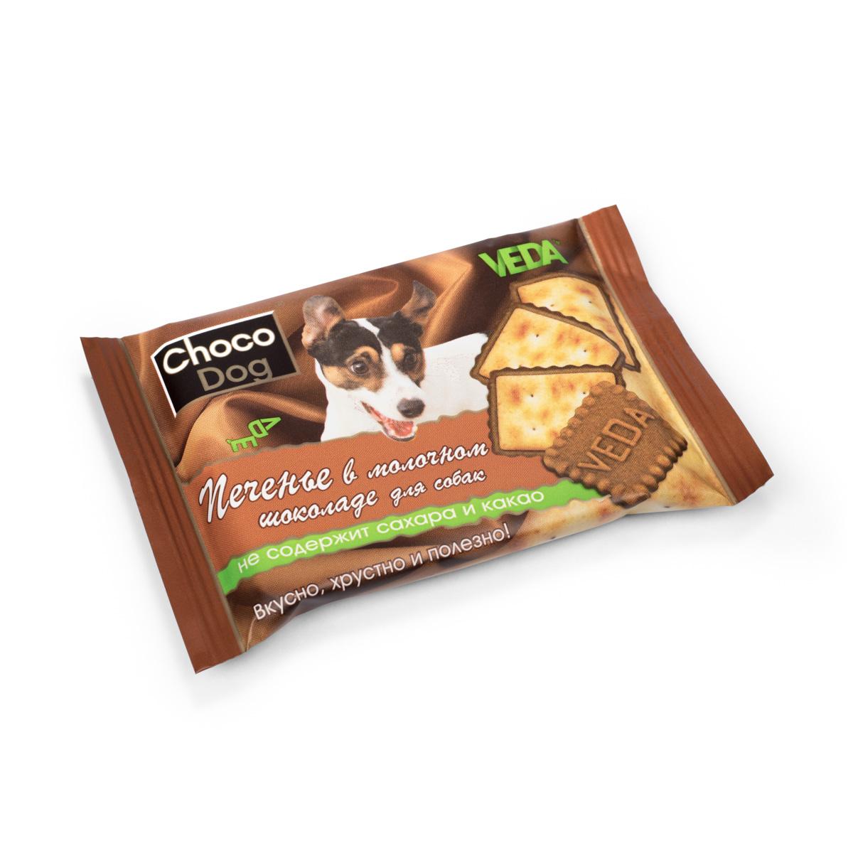 Choco Dog печенье в молочном шоколаде лакомство для собак в шоу-боксе, 14х30г4605543006654Лакомства содержат натуральные ингредиенты, богатые биологически активными веществами, витаминами, макро и микроэлементами.В состав темного шоколада входит альбумин, который содержит специально подготовленное железо, полностью усваиваемое организмом. Состав печенья в белом шоколаде разработан с учетом животных склонных к аллергическим реакциям.Печенье в молочном шоколаде содержит значительное количество молока, что благотворно влияет на формирование молодого организма.И шоколад и печенье разработаны с учетом физиологических особенностей собак, поэтому не содержат САХАР и КАКАО.