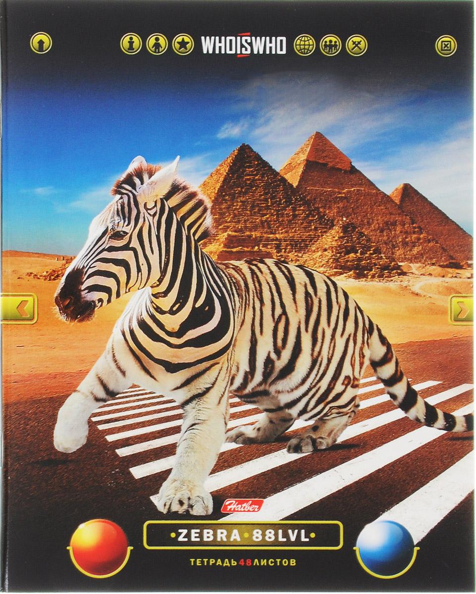 Hatber Тетрадь Zebra 48 листов в клетку48Т5В1_14737Тетрадь Hatber Zebra подойдет школьнику, студенту для различных записей.Обложка тетради выполнена из плотного картона, что позволит сохранить тетрадь в аккуратном состоянии на протяжении всего времени использования. Лицевая сторона оформлена изображением забавного животного, которое заставит вас улыбаться каждый раз, когда вы будете брать в руки тетрадь.Внутренний блок тетради, соединенный двумя металлическими скрепками, состоит из 48 листов белой бумаги. Стандартная линовка в клетку голубого цвета дополнена полями.