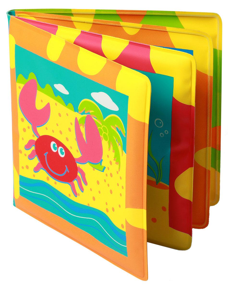 BabyOno Книжка-игрушка Океан babyono игрушка пищалка жираф