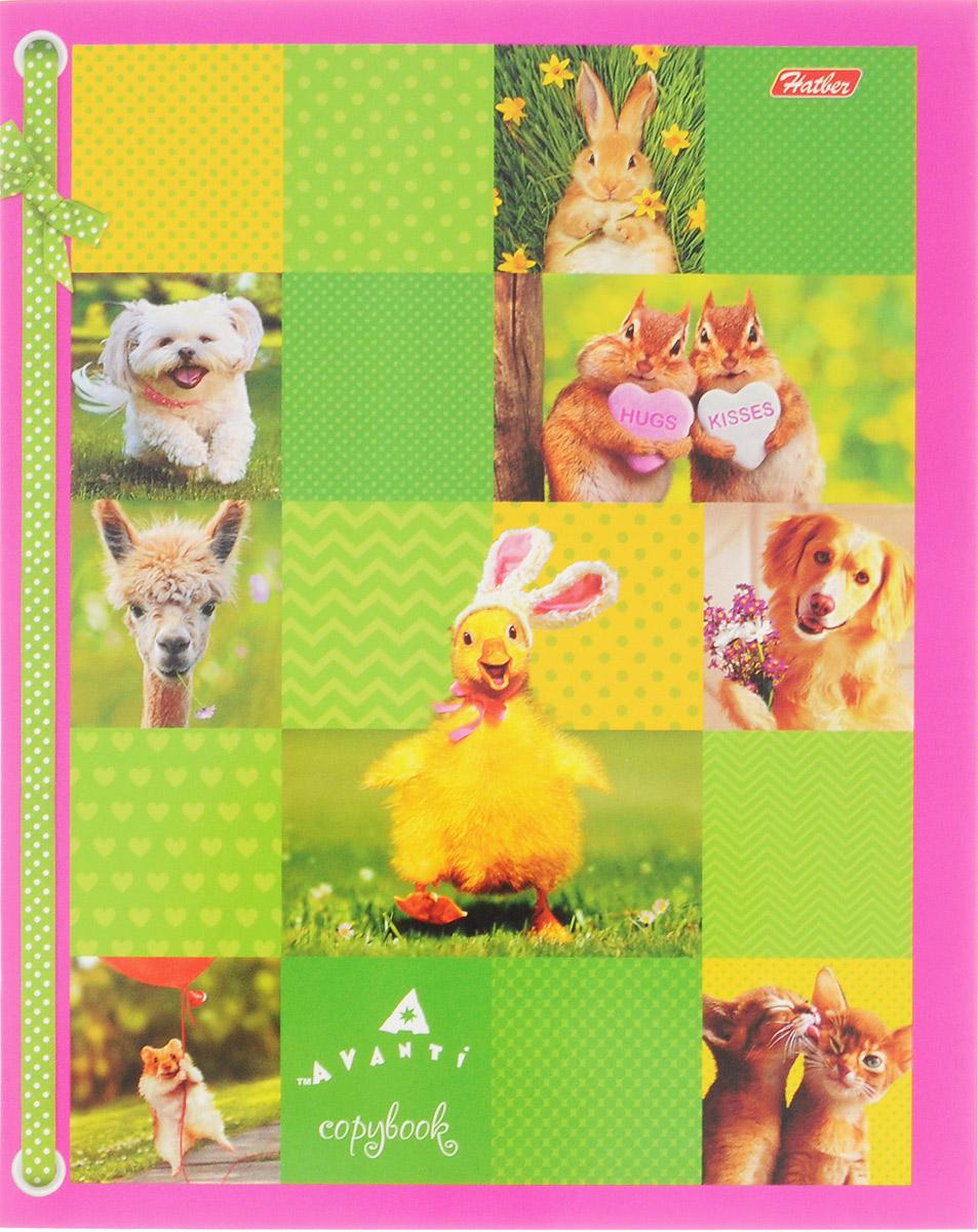 Hatber Тетрадь Милашки 48 листов в клетку цвет салатовый розовый48Т5В1_15065Тетрадь Hatber Милашки отлично подойдет для занятий школьнику, студенту или для различных записей.Обложка, выполненная из плотного картона, позволит сохранить тетрадь в аккуратном состоянии на протяжении всего времени использования. Лицевая сторона оформлена изображением забавных животных в ярких и веселых образах.Внутренний блок тетради, соединенный двумя металлическими скрепками, состоит из 48 листов белой бумаги. Стандартная линовка в клетку голубого цвета дополнена полями, совпадающими с лицевой и оборотной стороны листа.