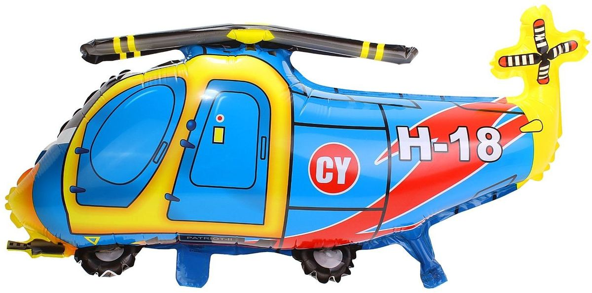 Sima-land Воздушный шарик Вертолетик 24 imports dfa200aa160 dfa150aa160 100