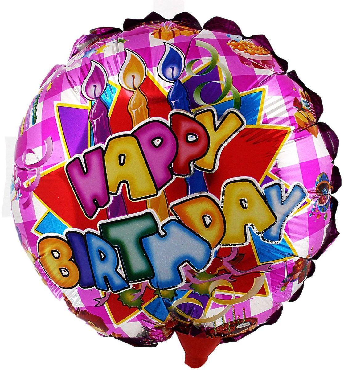 Sima-land Воздушный шарик С Днем Рождения Круг 10 с палочкой