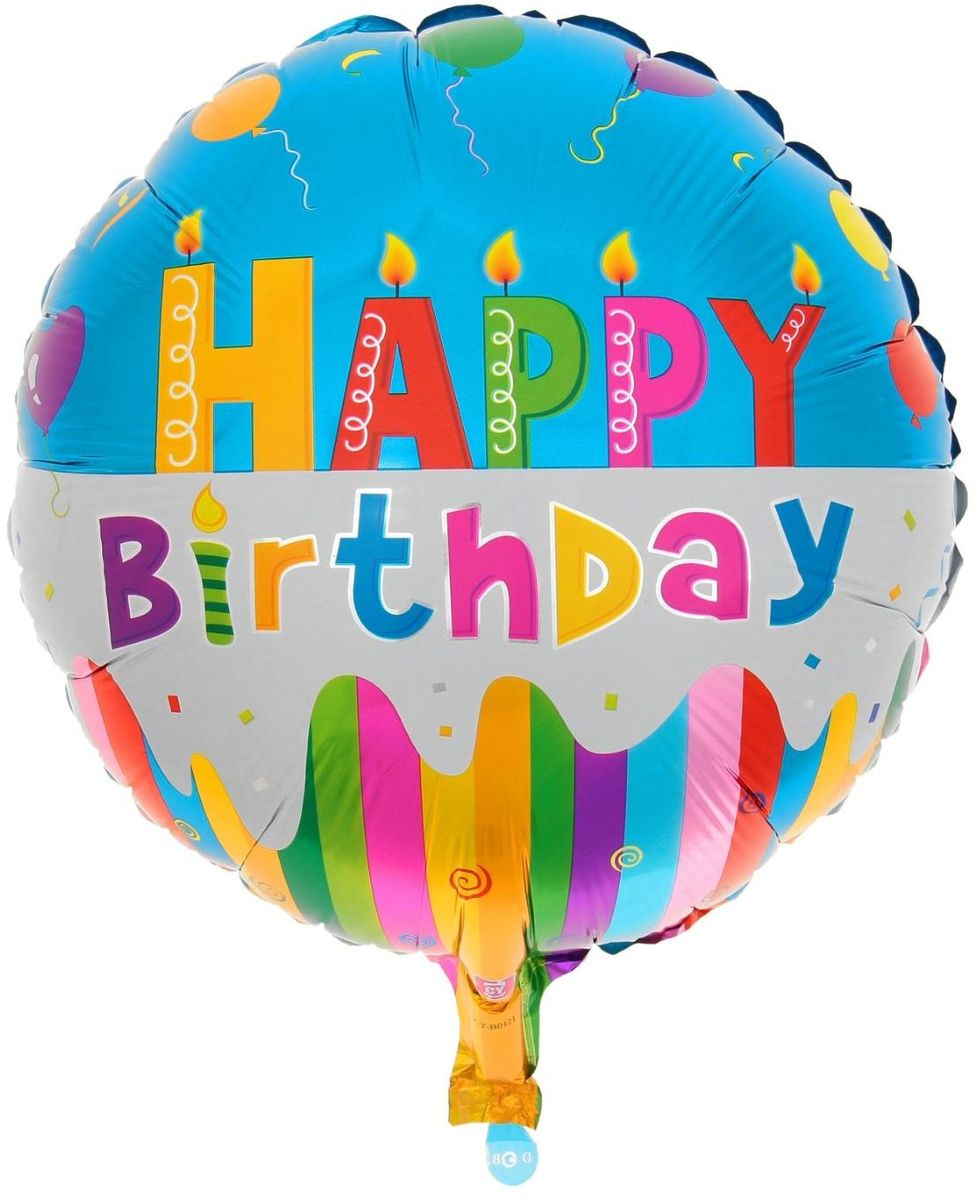 Sima-land Воздушный шарик С Днем Рождения 18