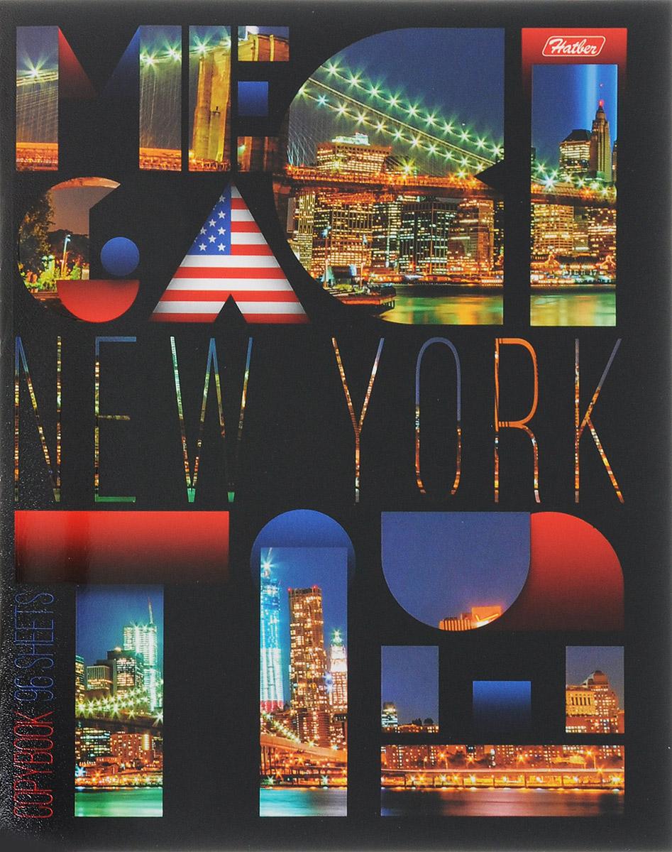 Hatber Тетрадь New York 96 листов в клетку96Т5вмВ1_14761_New YorkСерия тетрадей Megacity - образец сверхпопулярной городской тематики, который претендует если не на статус вечной, то, как минимум, проверенной временем. Яркие фотографии самых известных городов мира смотрятся поистине красиво и пользуются огромной популярностью среди молодежи и заядлых путешественников.Тетрадь Hatber New York подойдет школьнику, студенту или для различных записей.Обложка тетради выполнена из плотного картона, что позволит сохранить тетрадь в аккуратном состоянии на протяжении всего времени использования. Лицевая сторона тетради украшена фотографиями достопримечательностей Нью-Йорка.Внутренний блок тетради, соединенный двумя металлическими скрепками, состоит из 96 листов белой бумаги. Стандартная линовка в клетку голубого цвета дополнена полями.