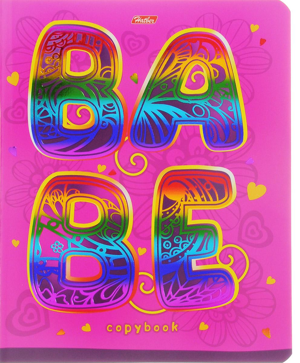 Hatber Тетрадь Babe 48 листов в клетку48Т5фВ1_14556Тетрадь Hatber Babe отлично подойдет для занятий школьнику, студенту или для различных записей.Обложка, выполненная из плотного картона, украшена тиснением радужной фольгой. Игра разноцветных металлизированных переливов в сочетании с оригинальными узорами дарит тетрадке магический эффект.Внутренний блок тетради с закругленными углами, соединенный двумя металлическими скрепками, состоит из 48 листов белой бумаги в голубую клетку с полями.