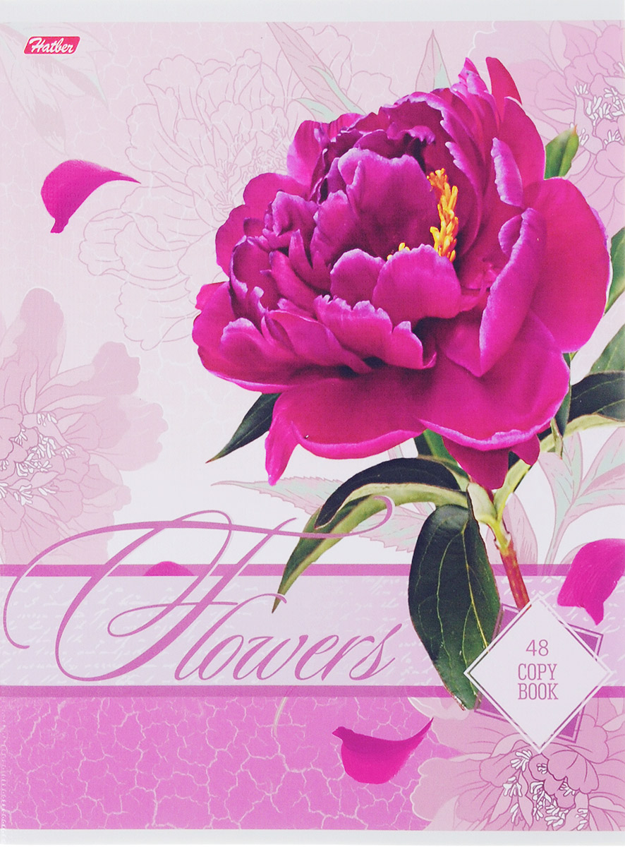 Hatber Тетрадь Дарите девушкам цветы 48 листов в клетку цвет розовый48Т5тВ1_14961Тетрадь Hatber Дарите девушкам цветы отлично подойдет для занятий школьнику, студенту или для различных записей.Обложка, выполненная из плотного картона, позволит сохранить тетрадь в аккуратном состоянии на протяжении всего времени использования. Лицевая сторона оформлена цветочным изображением.Внутренний блок тетради, соединенный двумя металлическими скрепками, состоит из 48 листов белой бумаги. Стандартная линовка в клетку голубого цвета дополнена полями, совпадающими с лицевой и оборотной стороны листа.