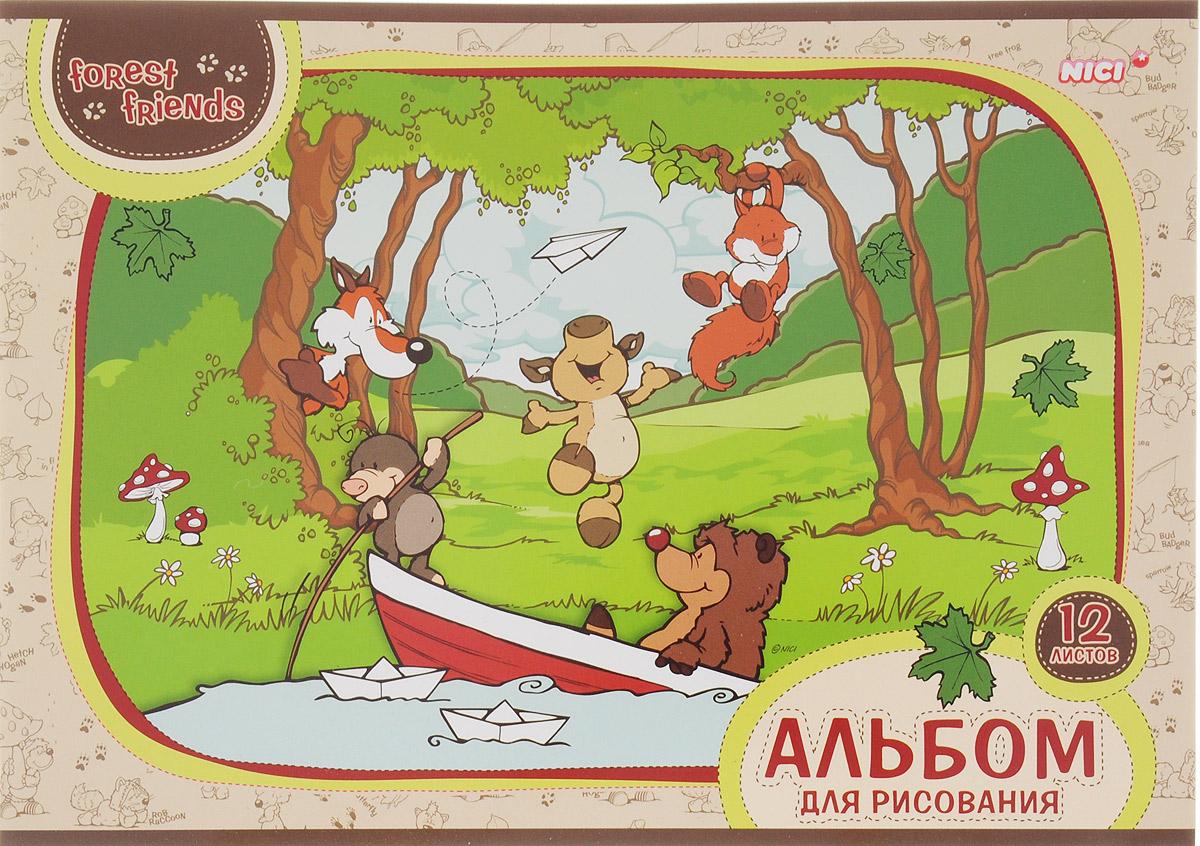 Hatber Альбом для рисования Лесные друзья 12 листов 15339 игровые центры oribel лесные друзья