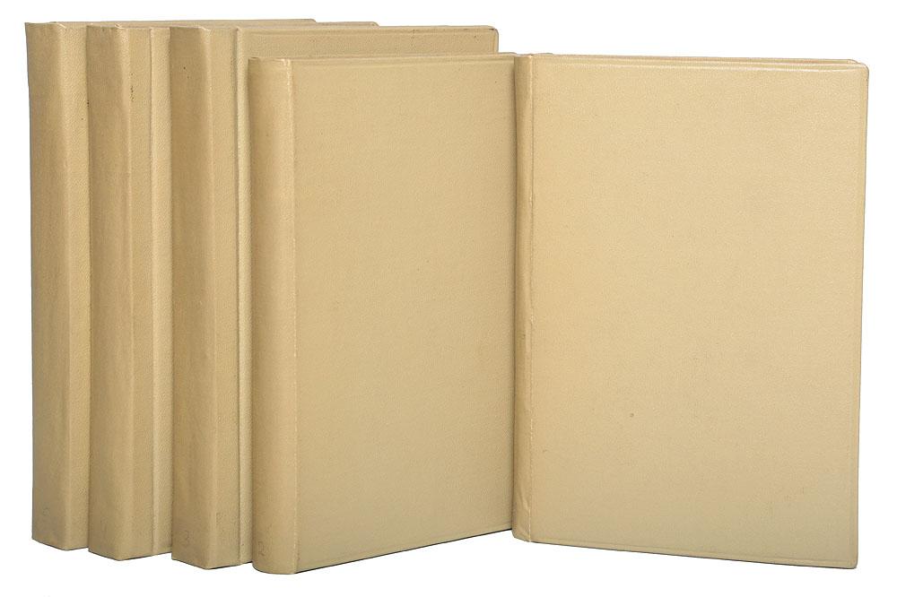 Полное собрание сочинений Кнута Гамсуна в 5 томах (комплект из 5 книг)