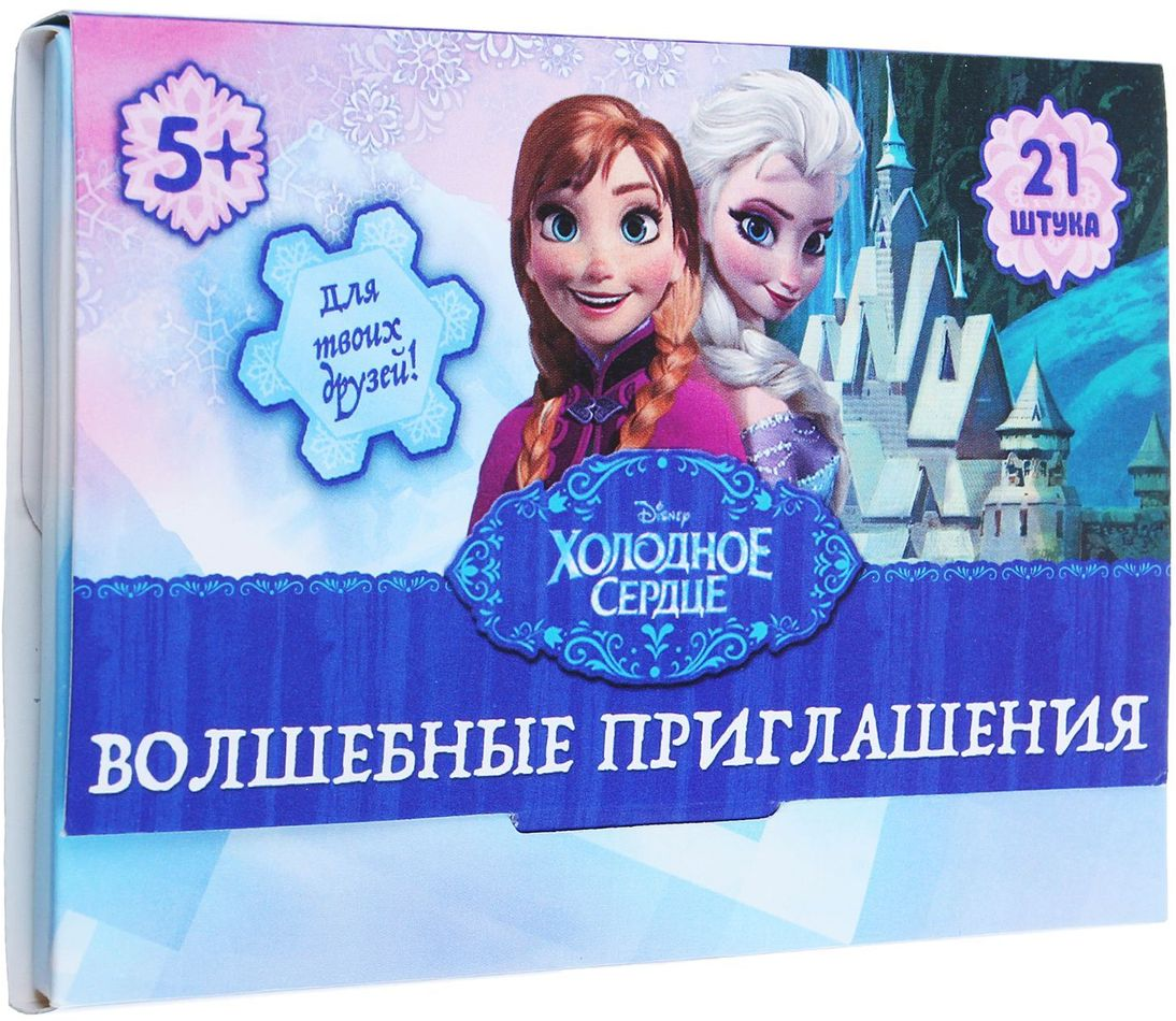 Disney Аксессуар для детского праздника Волшебные приглашения Холодное сердце