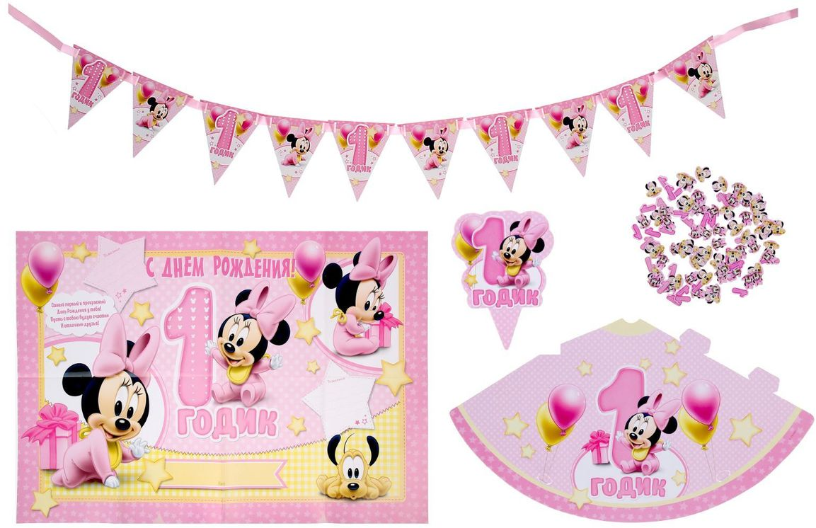 Disney Набор для праздника Минни Маус disney набор для праздника минни маус
