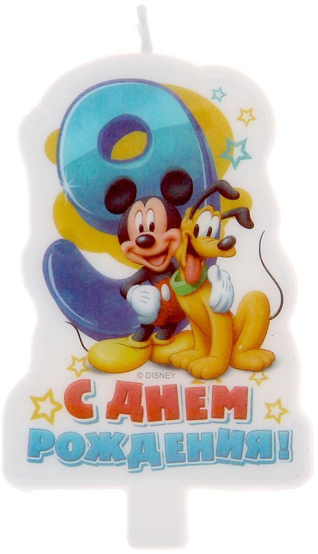 Disney Свеча для торта С днем рождения Цифра 9 Микки Маус disney гирлянда детская с днем рождения минни маус
