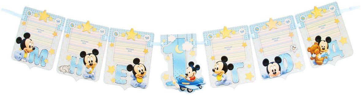 Disney Гирлянда детская на ленте Мне 1 годик Микки Маус disney гирлянда детская на ленте с днем рождения холодное сердце 230 см