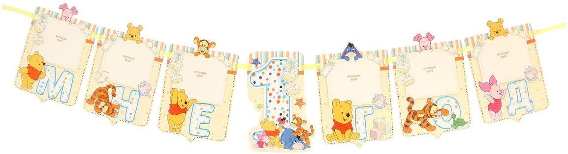 Disney Гирлянда детская на ленте Мне 1 год disney набор для проведения детского праздника крутой день рождения тачки