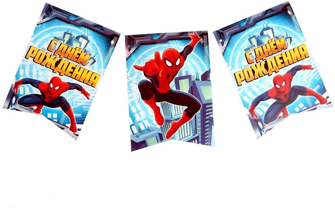 Marvel Гирлянда детская вымпел С Днем Рождения Человек Паук -  Гирлянды и подвески