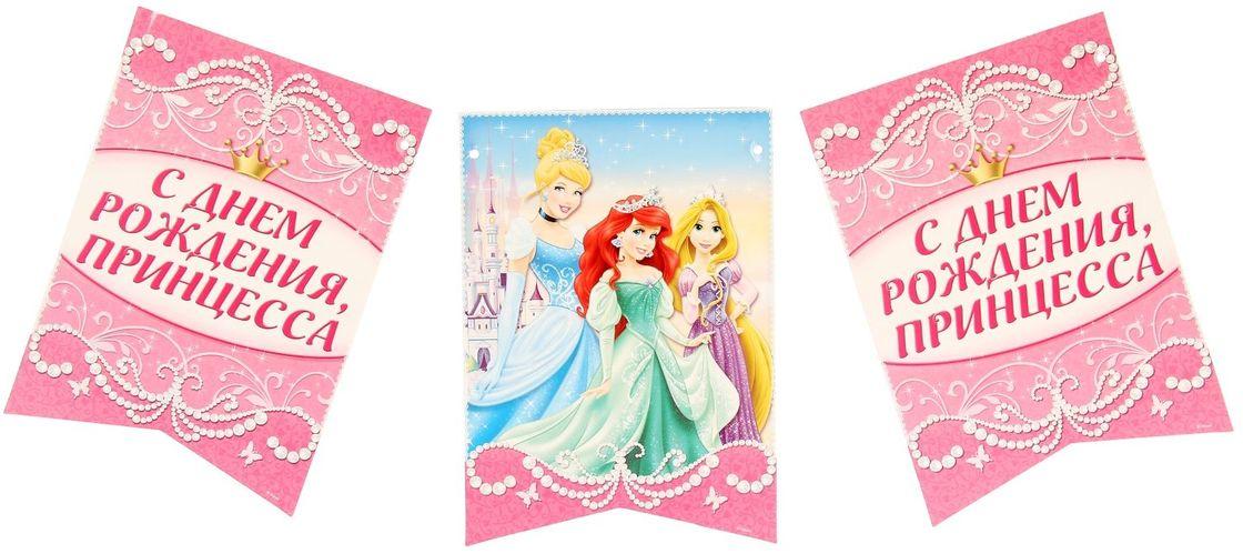 Disney Гирлянда детская вымпел С Днем Рождения Принцессы disney гирлянда детская с блестящим дождиком с днем рождения феи