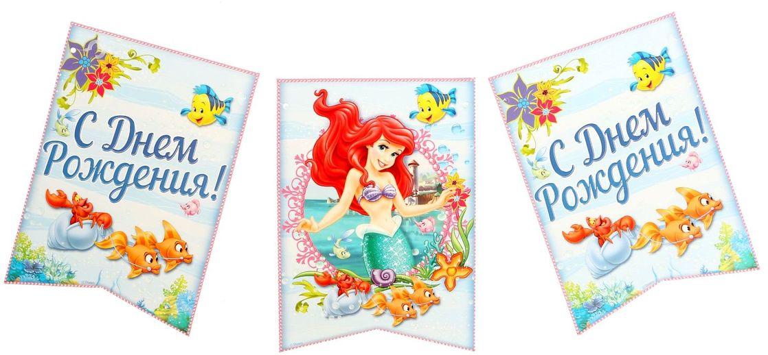 Disney Гирлянда детская С Днем рождения Русалочка купить стеллажи для зонирования комнаты