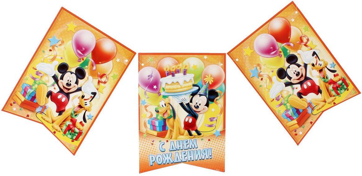 Disney Гирлянда детская вымпел С Днем Рождения Микки Маус друзья disney гирлянда детская с днем рождения минни маус