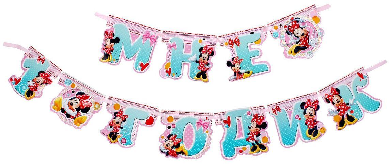 Disney Гирлянда детская на ленте Мне 1 годик Минни Маус 180 см -  Гирлянды и подвески