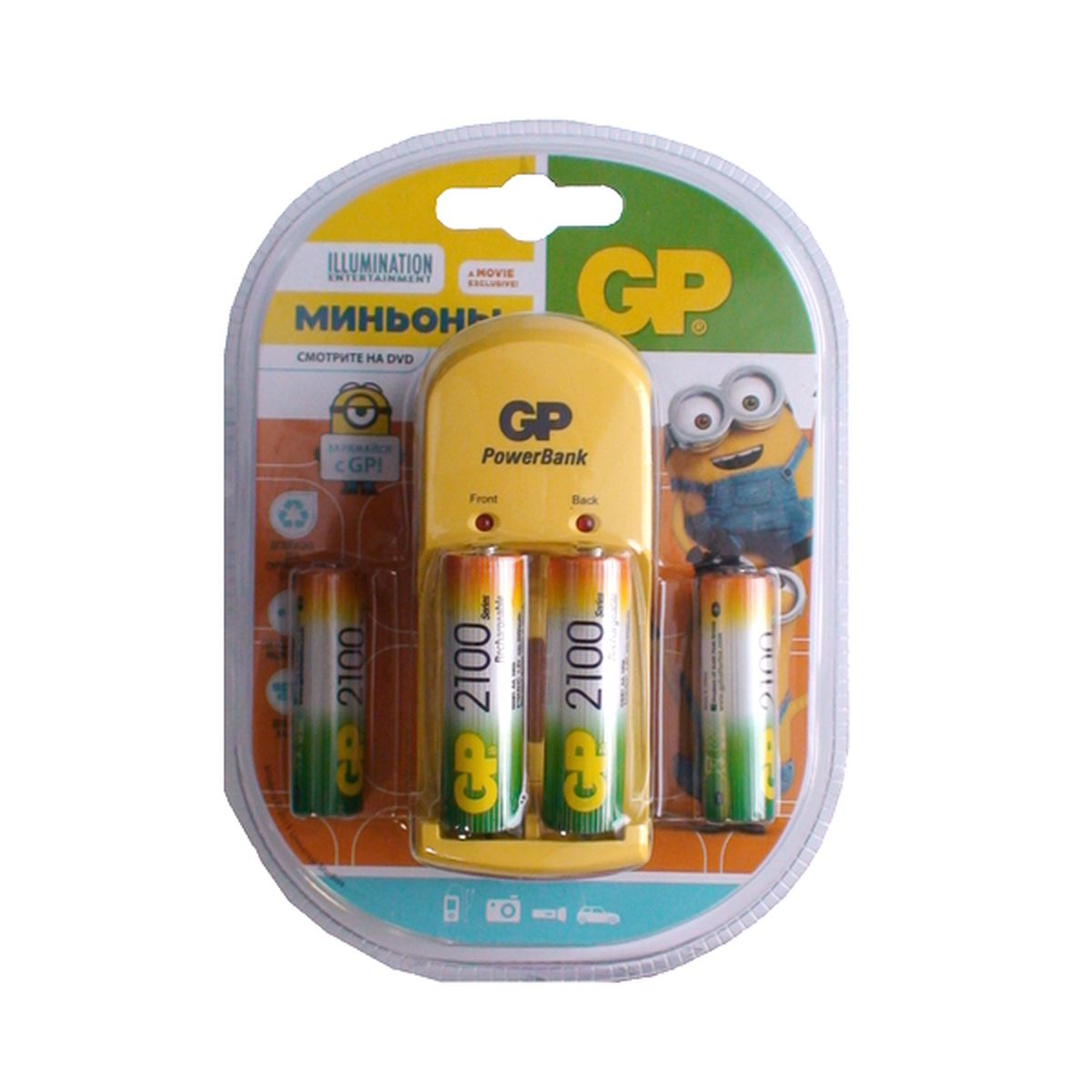 Зарядное устройство для аккумуляторов GP Batteries + 4 АА (2100 mAh)10572Простое в использовании зарядное устройство GP Batteries предназначено для зарядки никель-металлогидридных аккумуляторов. Заряжает аккумуляторы АА любой мощности. Два независимых канала позволяют заряжать 2 аккумулятора AA одновременно. Светодиодные индикаторы показывают уровень зарядки батарей. В устройстве предусмотрена автоматическая защита от перегрузки и перегрева. В комплект входят: 4 аккумулятора типа AA (2100 mAh).