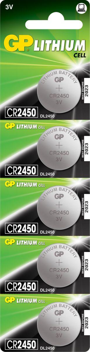 Батарейка литиевая GP Batteries, тип СR2450, 3В, 5 шт10648Набор GP Batteries, состоящий из пяти батареек типа СR2450, показывает великолепный результат в профессиональных медицинских приборах, а также в устройствах с высоким потреблением энергии. Особенности: - на 40% легче обычных батареек;- демонстрирует превосходный результат при экстремальных погодных условиях (от -40°C до 60°C);- встроенная система защиты.