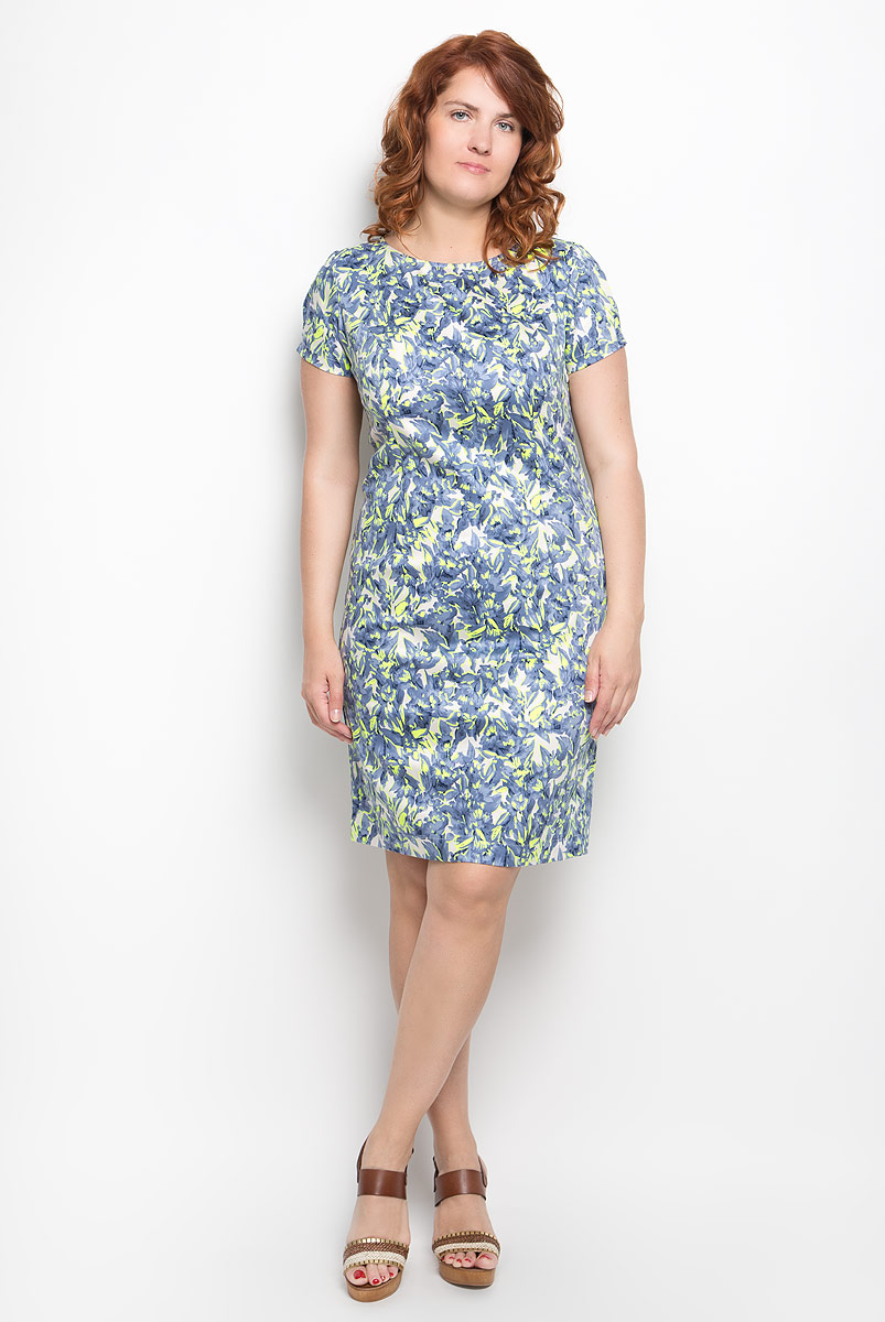 Платье Milana Style, цвет: бежевый, ярко-желтый, синий. 010416. Размер 56010416Платье Milana Style идеально подойдет для вас и станет стильным дополнением к вашему гардеробу. Выполненное из хлопка с дополнением эластана, оно очень приятное на ощупь, не сковывает движений и хорошо вентилируется.Модель с круглым вырезом горловины и короткими рукавами оформлено оригинальным цветочным принтом. В боковом шве обработана потайная застежка-молния, а в среднем шве спинки небольшой разрез. Такое платье поможет создать яркий и привлекательный образ, в нем вам будет удобно и комфортно.