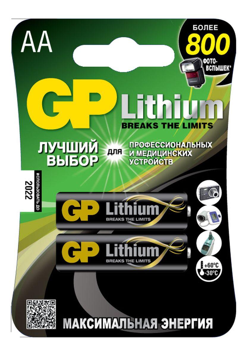 Батарейка литиевая GP Batteries, тип АА, 2 шт2780Набор GP Batteries, состоящий из двух батареек, являетсясамым энергоемким среди батареек типоразмера АА.Батарейки GP Batteries показывают великолепный результат впрофессиональных медицинских приборах, а также вустройствах с высоким потреблением энергии.Особенности:- на 40% легче обычных батареек; - демонстрирует превосходный результат при экстремальныхпогодных условиях (от -40°C до 60°C); - встроенная система защиты.