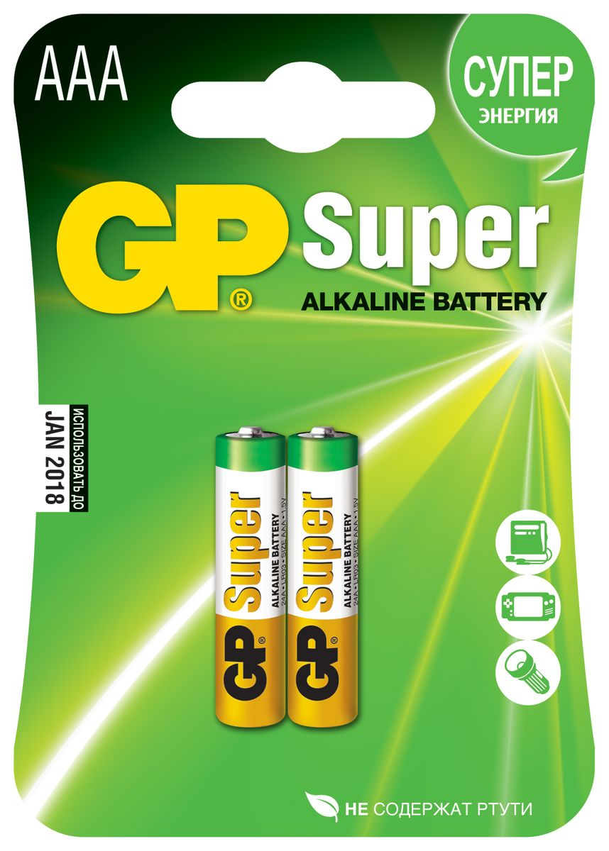 Набор алкалиновых батареек GP Batteries Super Alkaline, тип АAА, 2 шт ag8 lr55 1 55v alkaline cell button batteries 10 piece pack