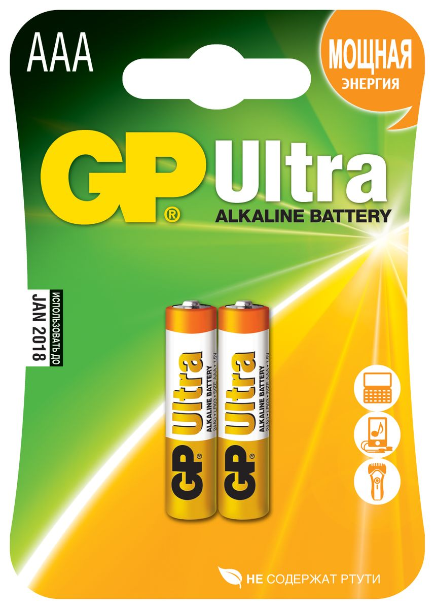 Батарейка алкалиновая GP Batteries Ultra Alkaline, тип АAА, 2 шт батарейки energizer alkaline power ааа 8 шт