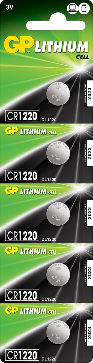 Набор литиевых батареек GP Batteries, тип СR1220, 3В, 5 шт3183Литиевые элементы питания GP показывают великолепный результат в профессиональных приборах, а также в устройствах с высоким потреблением энергии. Они идеальны для медицинских приборов и отлично работают в экстремальных погодных условиях. * Лучшее решение для профессиональных и медицинских приборов* На 40% легче обычных батареек* Демонстрируют превосходный результат при экстремальных погодных условиях (от -40°C до 60°C)* Встроенная система защиты* Длительный срок хранения (10 лет)