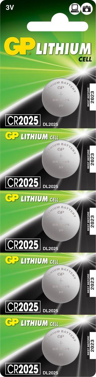 Батарейка литиевая GP Batteries, тип СR2025, 3В, 5 шт8604Набор GP Batteries, состоящий из пяти батареек типа СR2025, показывает великолепный результат в профессиональных медицинских приборах, а также в устройствах с высоким потреблением энергии. Особенности: - на 40% легче обычных батареек;- демонстрирует превосходный результат при экстремальных погодных условиях (от -40°C до 60°C);- встроенная система защиты.