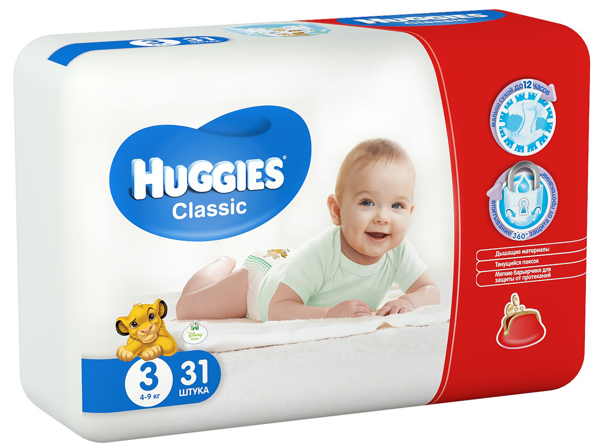 Huggies Подгузники Classic 4-9 кг (размер 3) 31 шт круг надувной swimtrainer classic от 3 месяцев до 4 лет цвет красный 10110