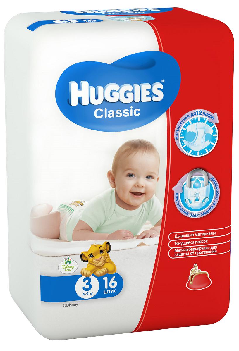 Huggies Подгузники Classic 4-9 кг (размер 3) 16 шт -  Подгузники и пеленки